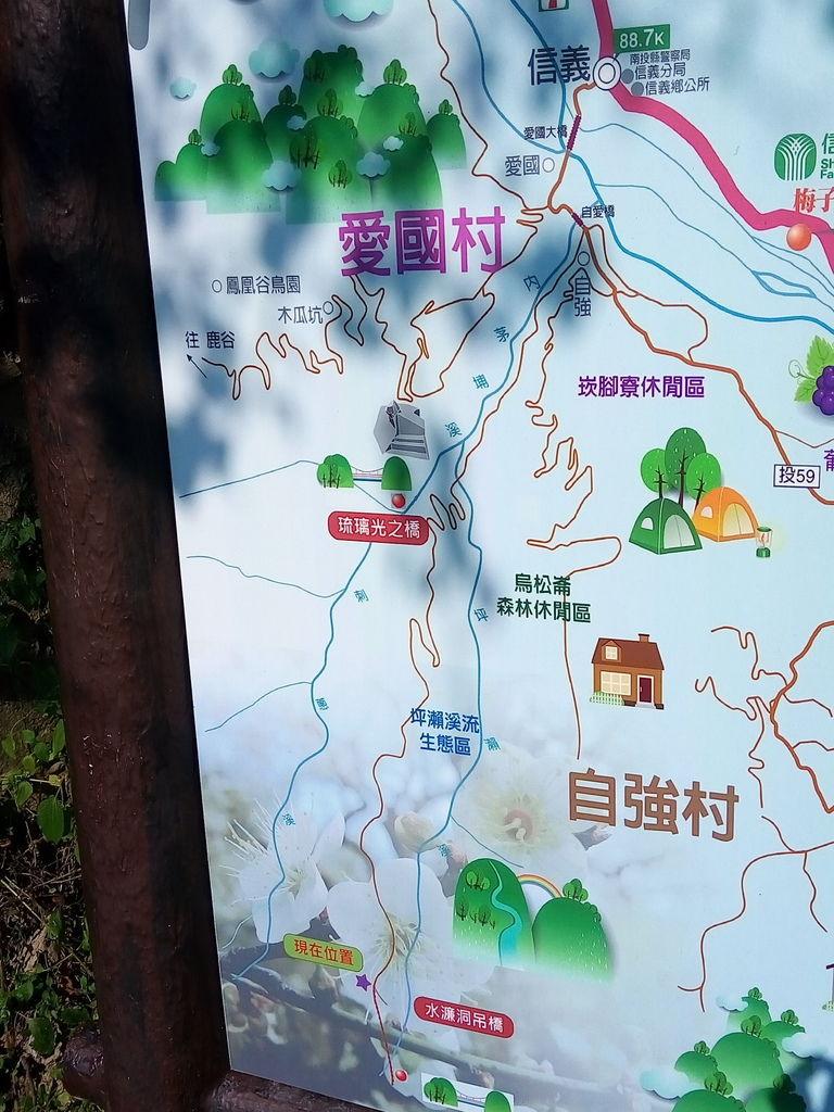 水濂洞步道圖