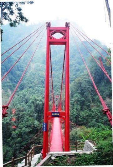 水濂洞吊橋