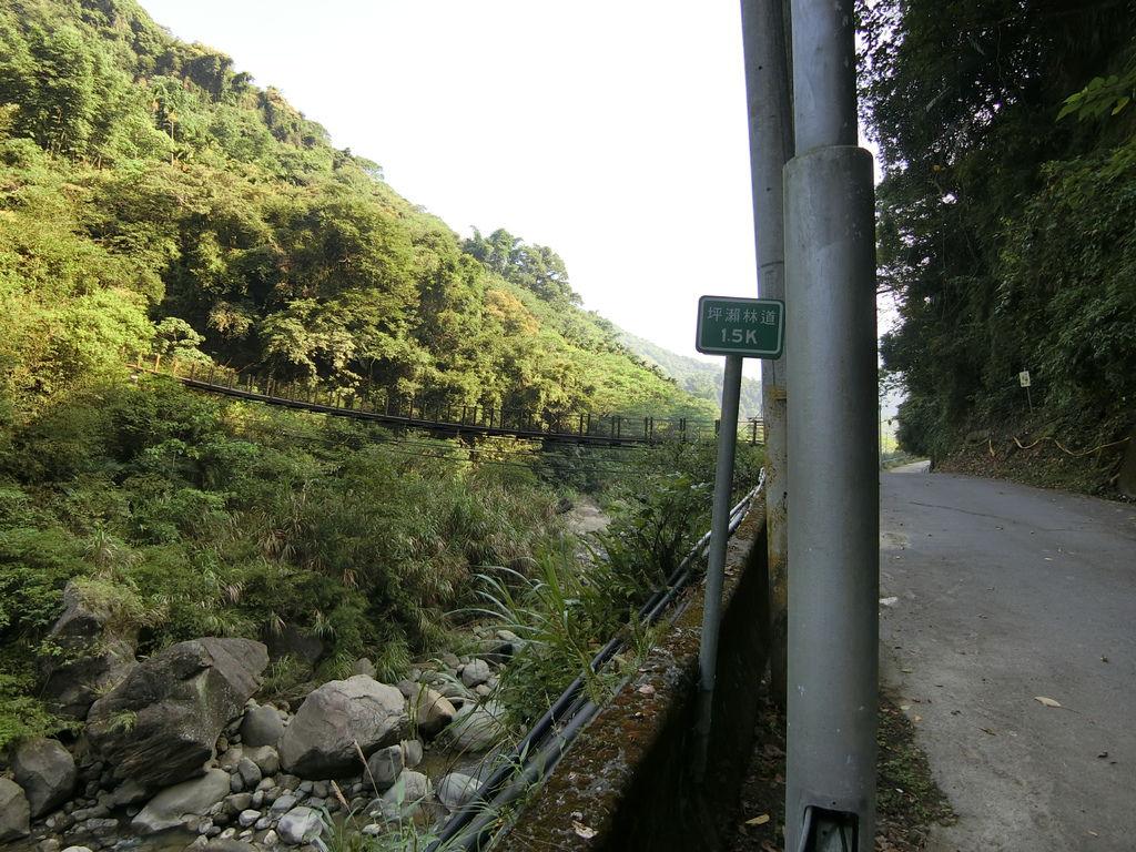 坪瀨吊橋 坪瀨林道1.5K