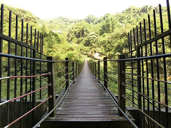 坪瀨吊橋(自強村)
