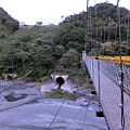 思源橋(法治村)