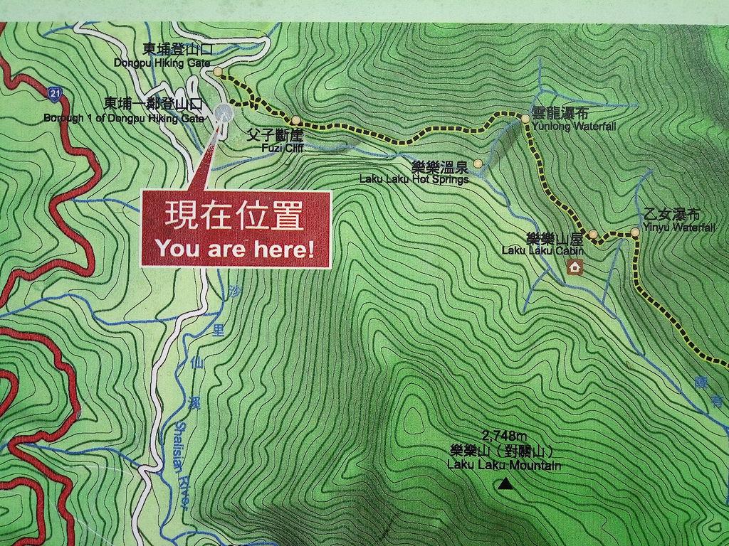 八通關古道西段導覽圖