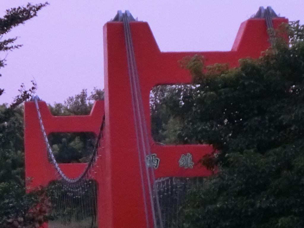 西鎮吊橋(大埤)