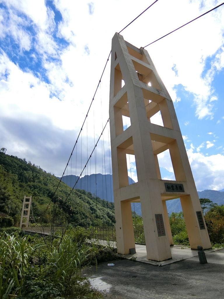 如意吊橋(豐山村)