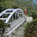 行鼓吊橋、中心嶺橋