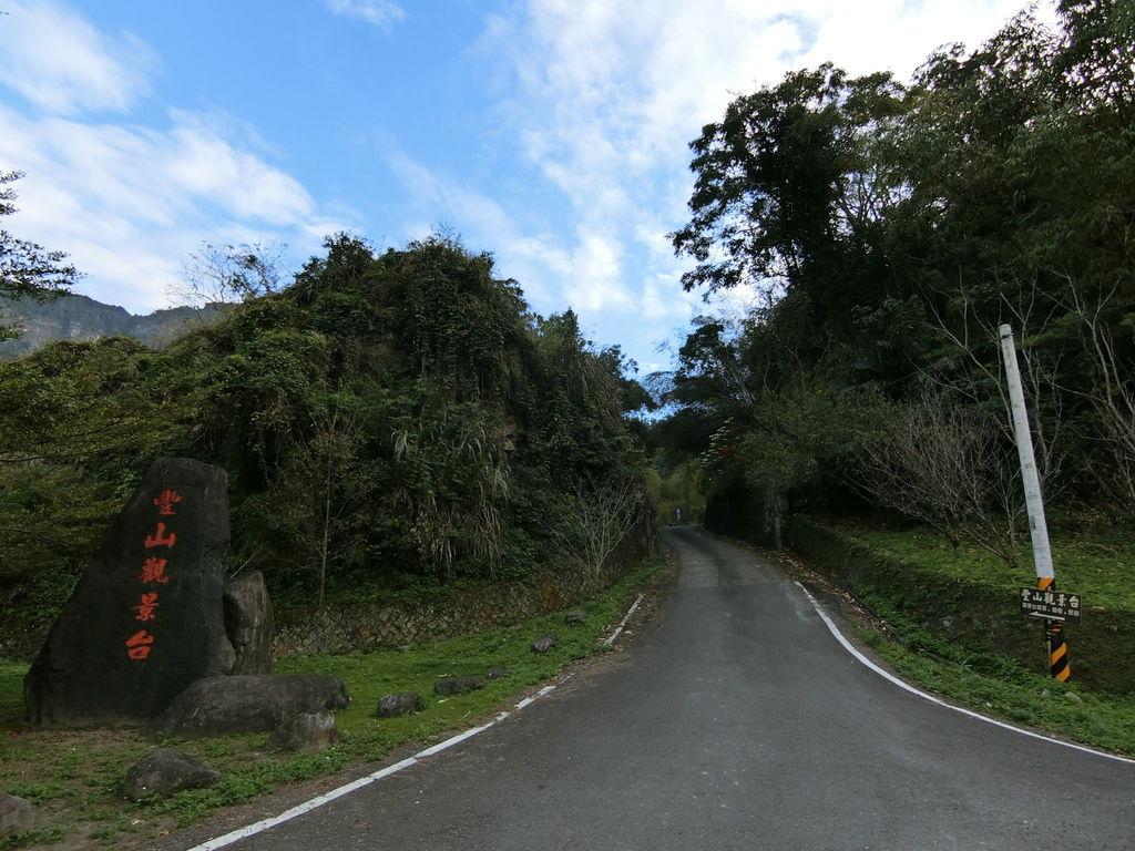 豐山觀景台