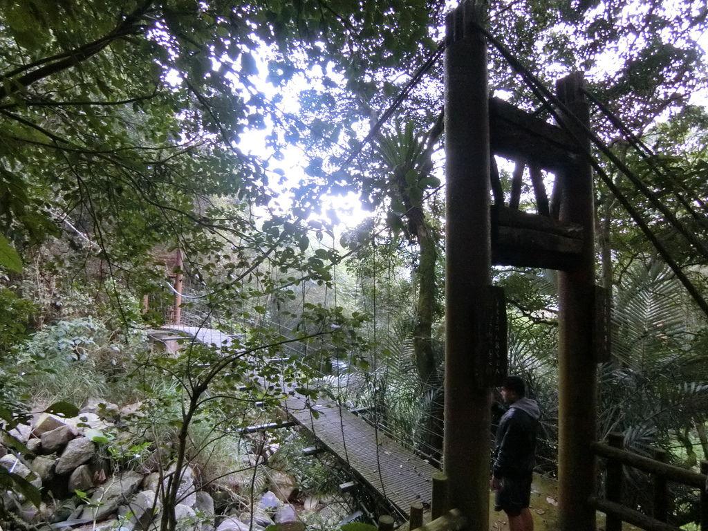雅吾瑪斯吊橋(樂野村)