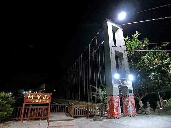 地久橋(番路)