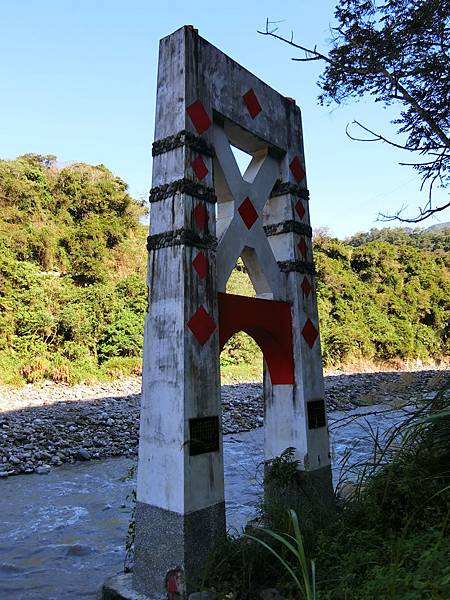 眉原吊橋(新生村)
