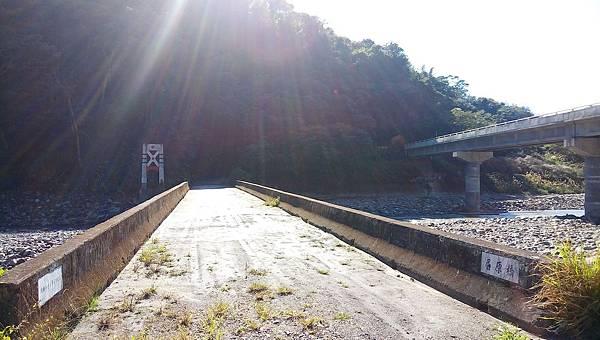 三代眉原橋