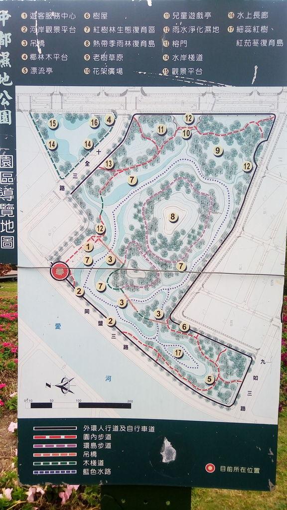中都濕地公園導覽地圖