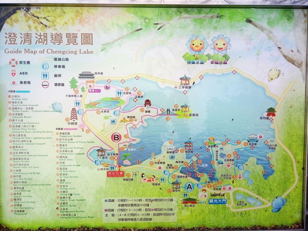 澄清湖導覽圖