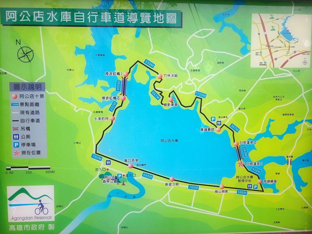 阿公店水庫導覽地圖