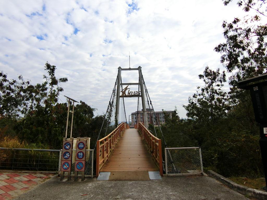 高應大吊橋(燕巢)