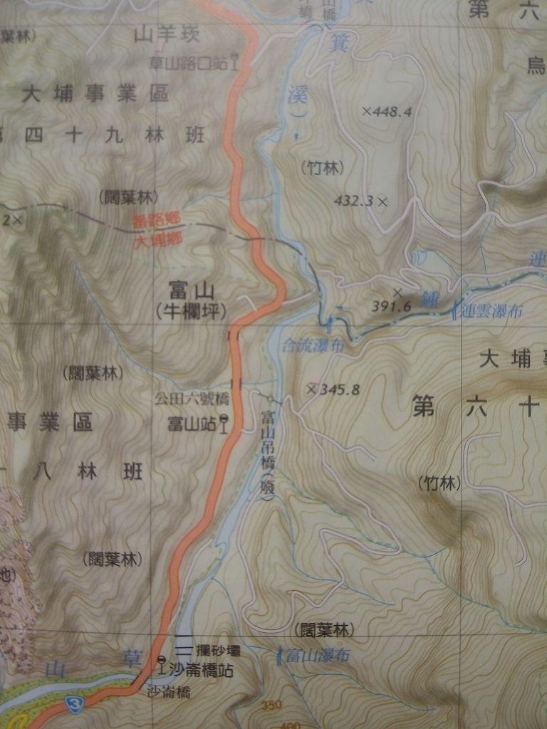 大埔富山吊橋(廢)