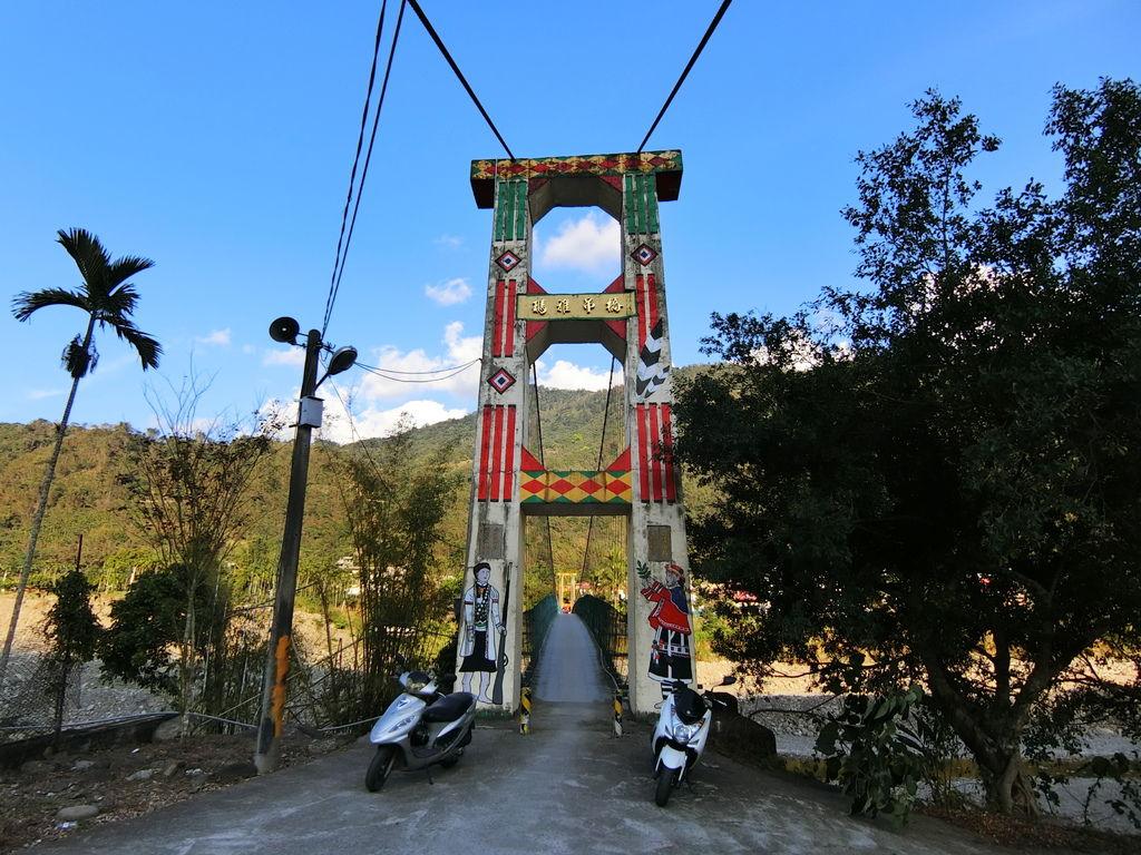 瑪雅吊橋(那瑪夏)