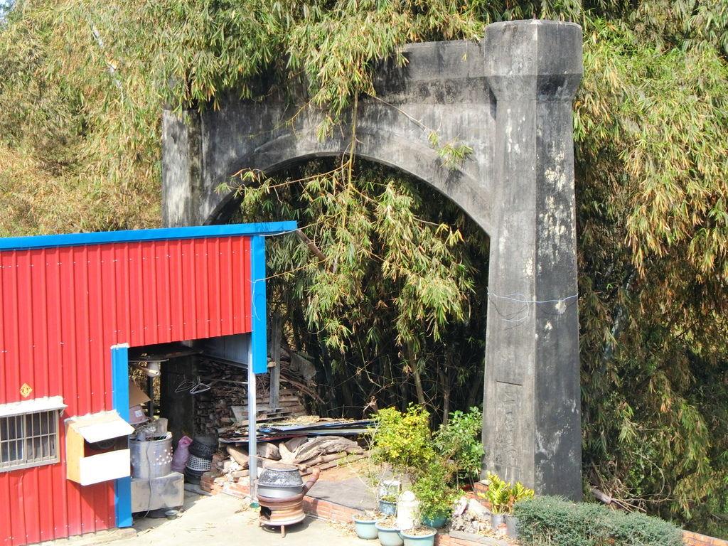 二層橋 遺跡(內門)