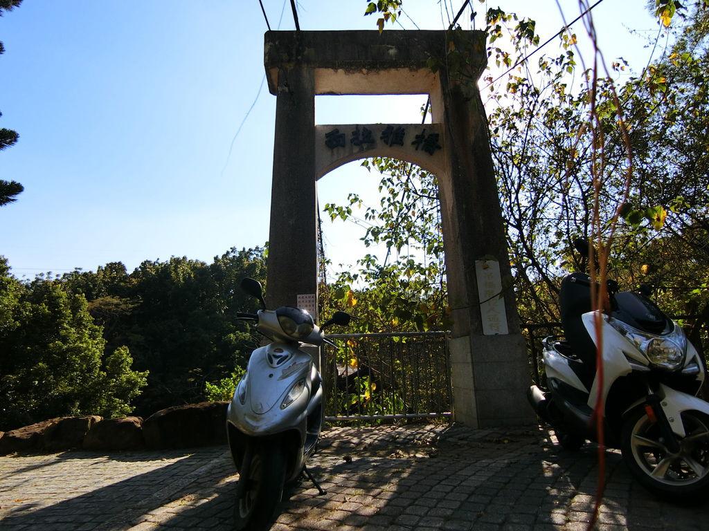西拉雅橋(大內)