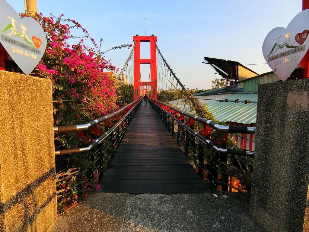 行嘉吊橋(東區)