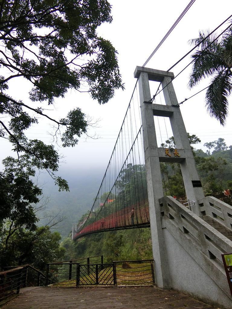 天長橋(番路)