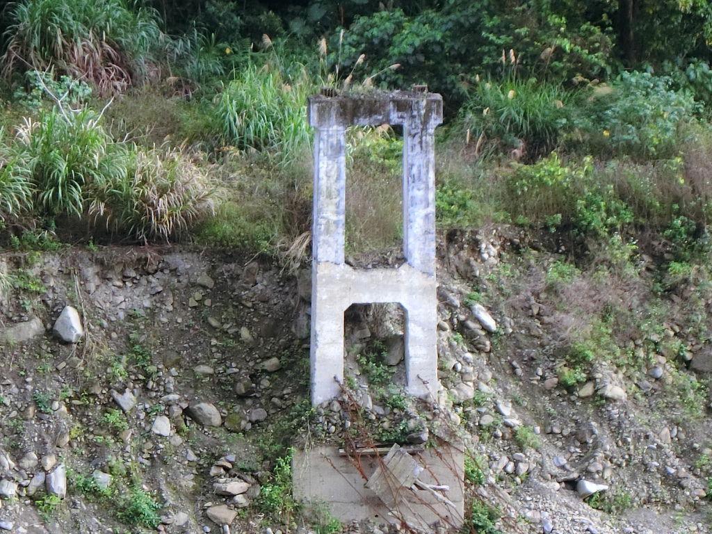 行新吊橋 遺跡(新美-茶山村)