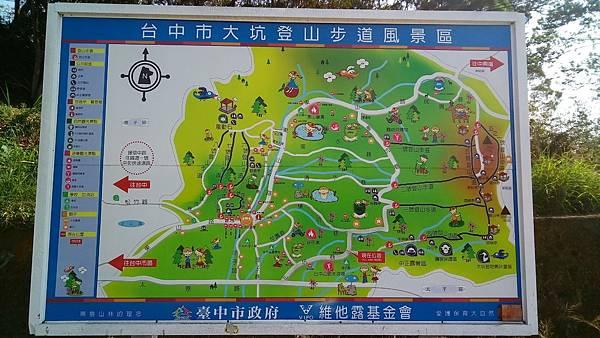 大坑登山步道全圖