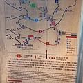四號步道導覽圖