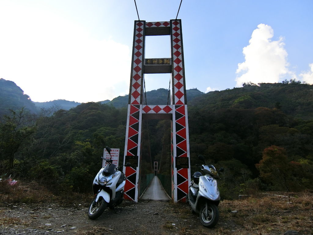 平和吊橋(都達村)