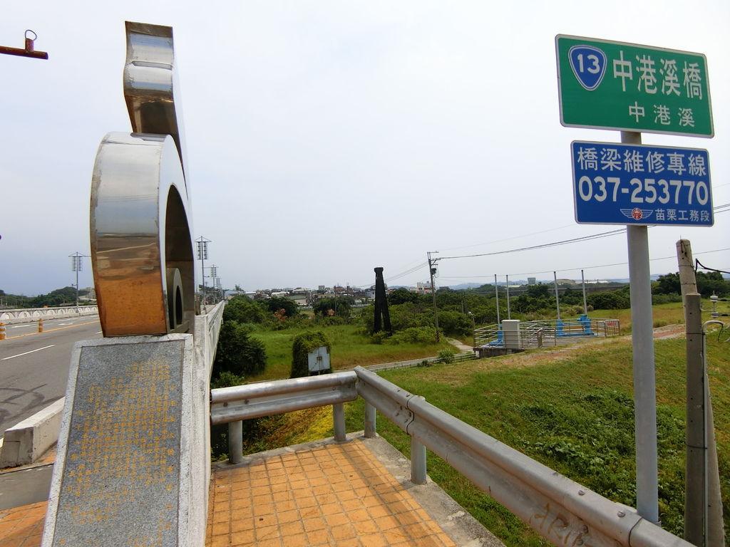 中港溪橋(頭份)北端