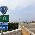 台13線10K 中港溪橋