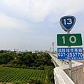 台13線10K 中港溪橋遺跡