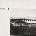 西河水庫月眉吊橋