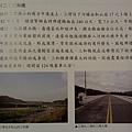 明德吊橋旁三和橋(三灣鄉)