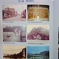 《三灣鄉村史(上)》