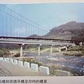 明德吊橋&三和橋(三灣鄉)