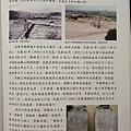 內灣吊橋(三灣鄉)