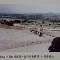 內灣吊橋 民國52年(三灣鄉)