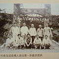 內灣吊橋落成(三灣鄉)
