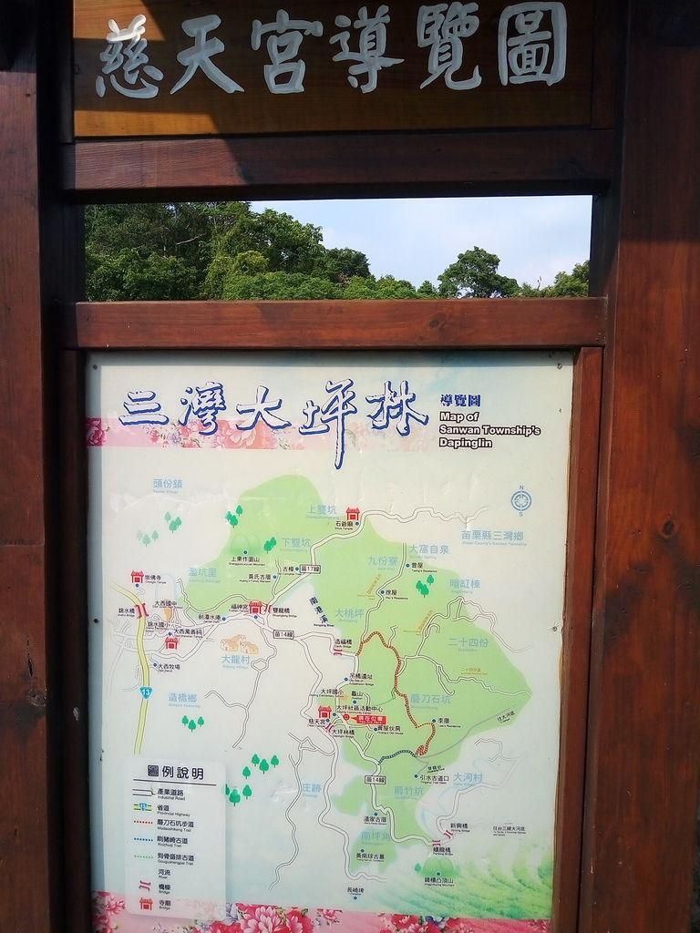 三灣大坪林慈天宮導覽圖