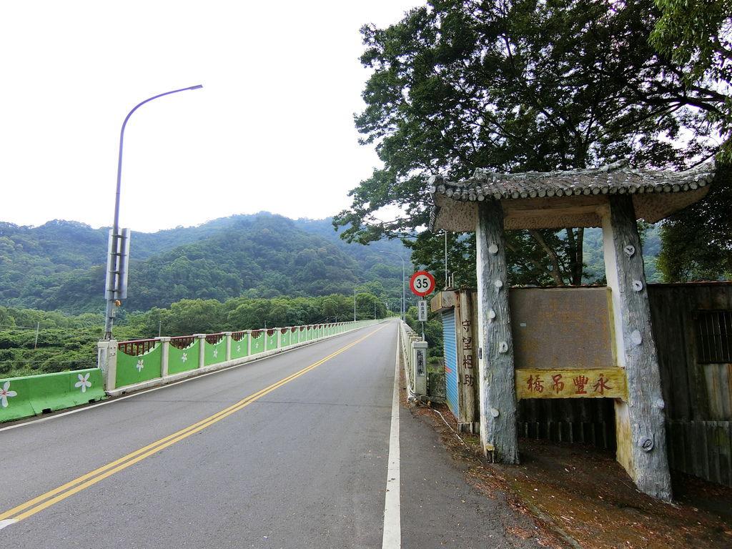 永豐吊橋 遺址(橫山)