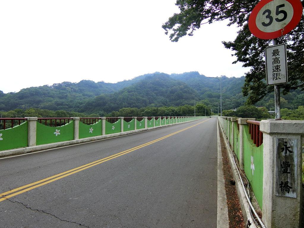 永豐橋(橫山)