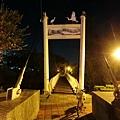 鷺鷥橋夜晚