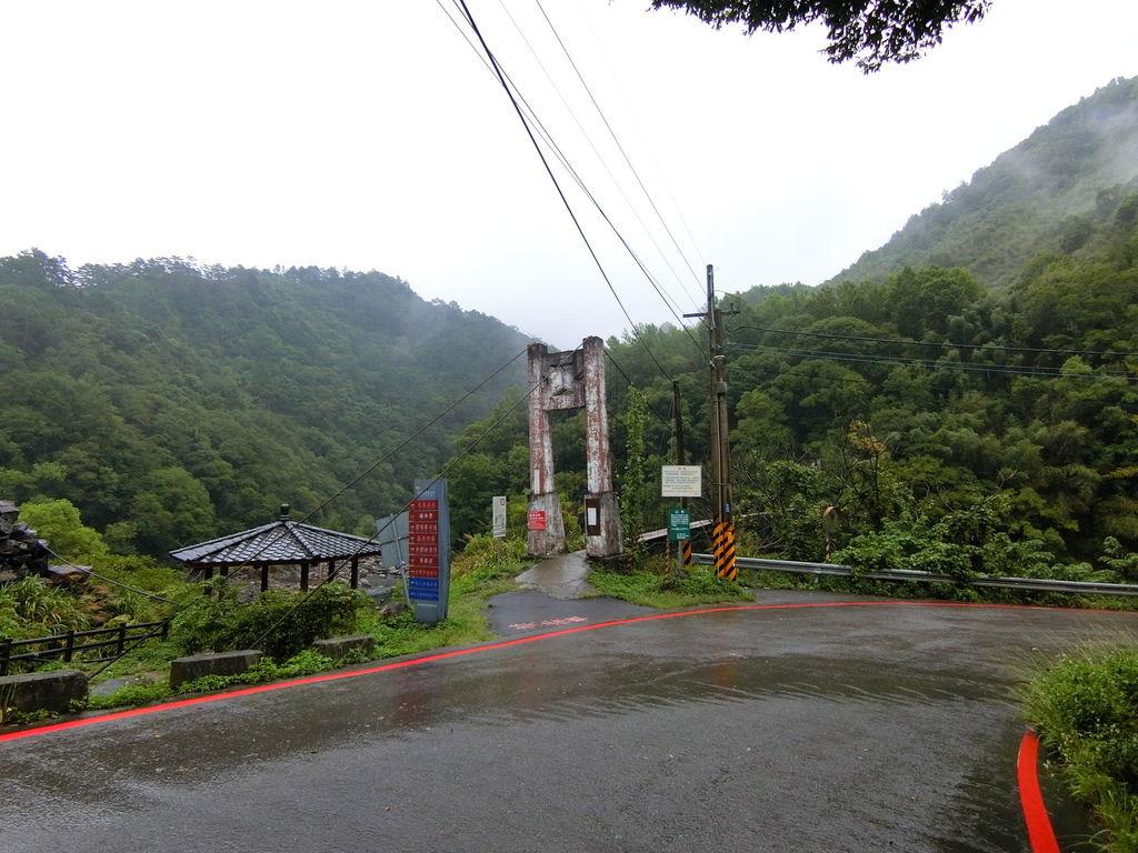 控溪吊橋(尖石鄉)
