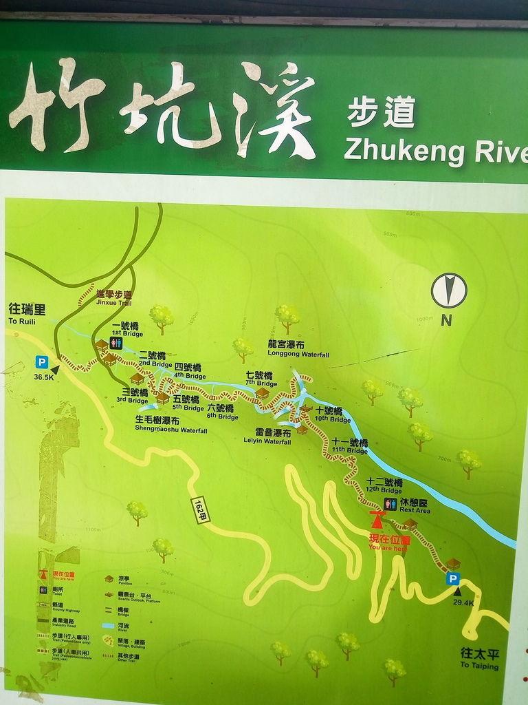 竹坑溪步道路線圖