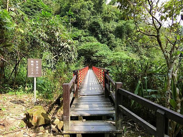 竹坑溪步道12號橋
