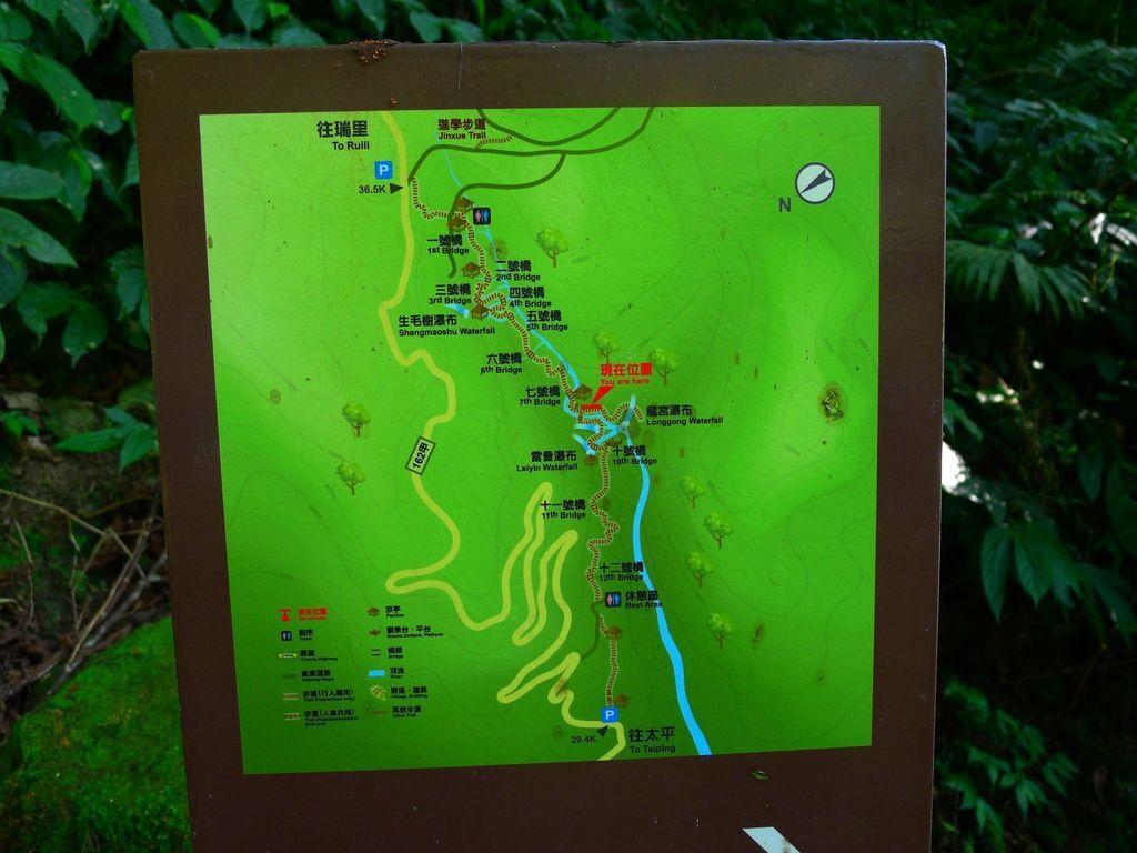 龍宮瀑布岔路位置