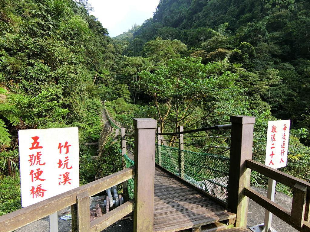 竹坑溪五號便橋