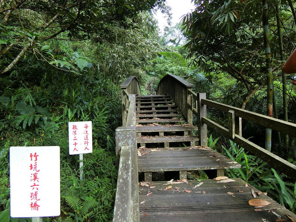 竹坑溪六號橋