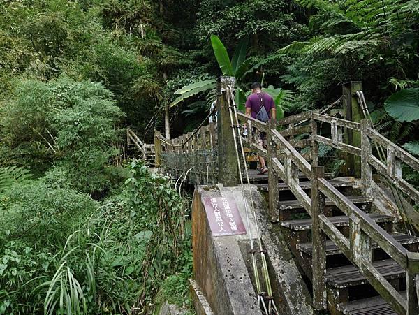 竹坑溪步道3號橋