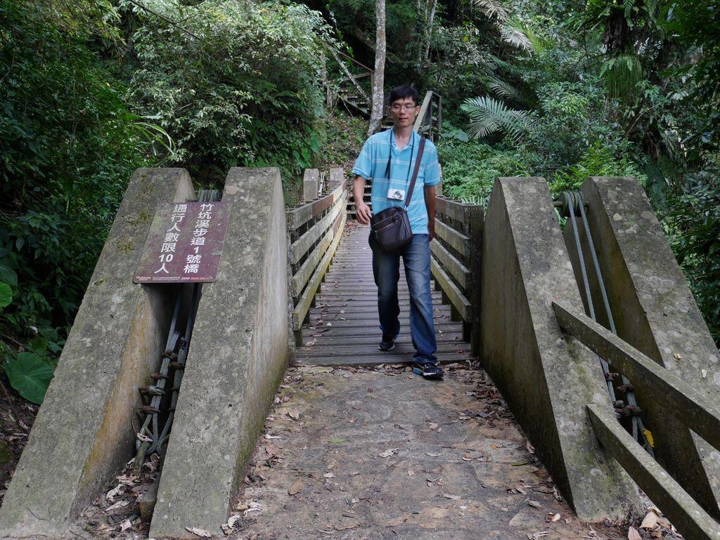 竹坑溪步道1號橋